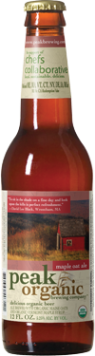 maple_oat_ale_bottle-black_100x375.png