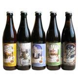 weeping-radish-beers